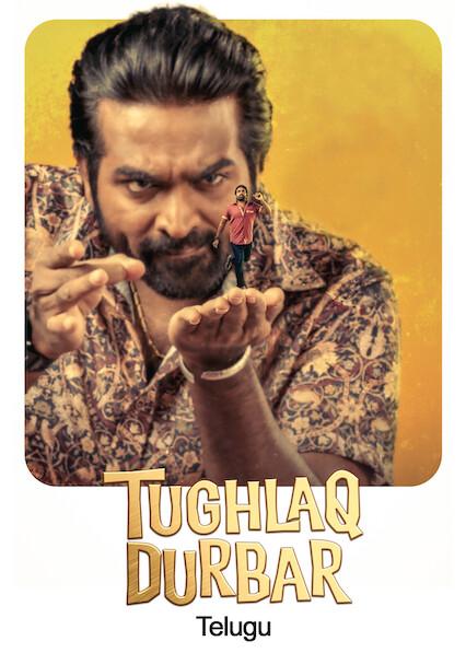 Tughlaq Durbar (Telugu)
